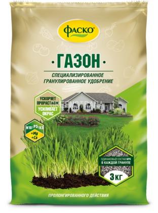 Удобрение газон