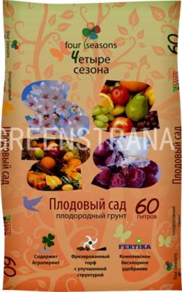 """Плодородный грунт Четыре сезона """"Плодовый сад"""""""