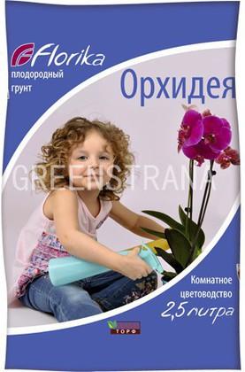 """Грунт Florika """"Орхидея"""""""