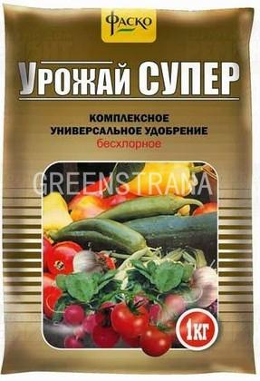 Удобрение Урожай Super
